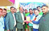 District Volleyball Association organises Championship