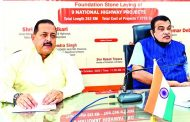 New Northeast important for New India: Dr Jitendra
