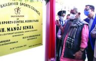 Lt Governor inaugurates Water Sports Centre at Nehru Park