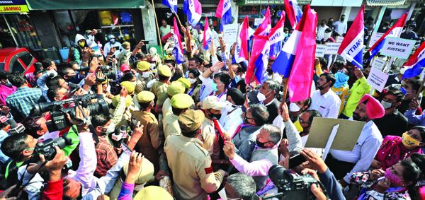 Apni Party holds protest against new Land Laws