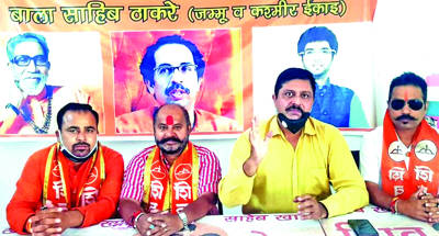 Shiv Sena slams Union Govt over land laws, calls it unacceptable