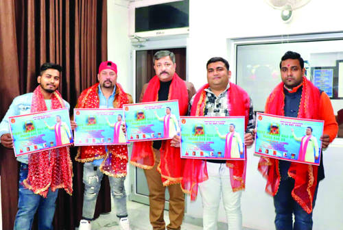 Youth must contribute in promotion of Dogri culture & folk: Zorawar