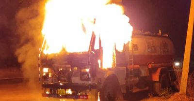 Empty oil tanker catches fire