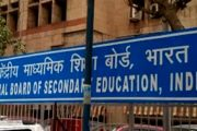 CBSE notifies policy for Class 12 evaluation, results to be declared by July 31