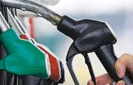 Petrol, diesel prices rise again, reach record highs