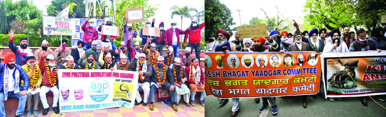 AAP holds hunger strike in support of agitating farmers