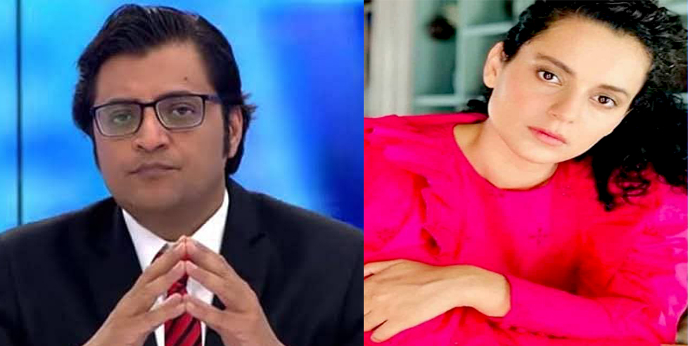 Notices against Arnab, Kangana: Privileges panel gets more time