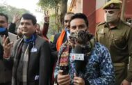 DDC Polls 2020: BJP candidate Suresh Kumar wins from Maira Mandrian constituency of Jammu district