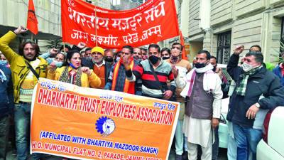 Dharmarth Trust employees' protest enters day 7