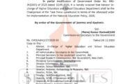 Advisor nominated as chairperson of Task Force for implementation of NEP 2020
