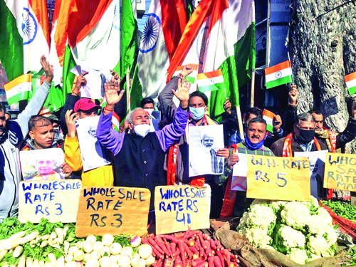 DFSS holds protest in favour of farmers