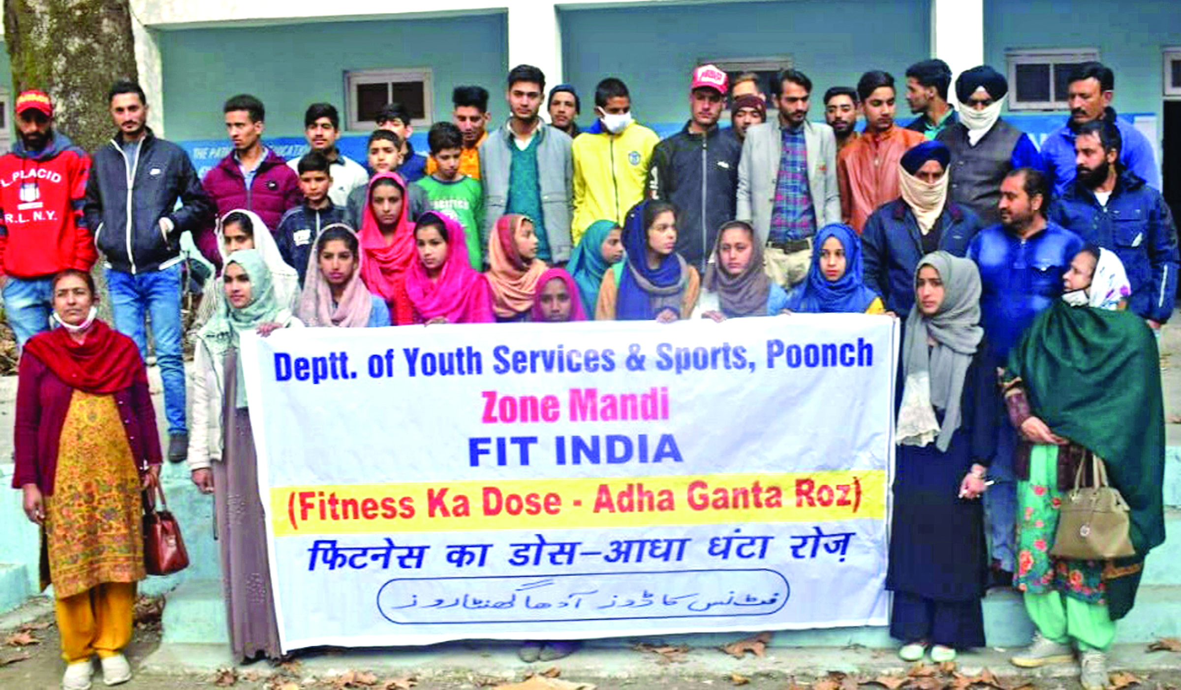 Mandi, Mankote, Mendhar zones hold Fit India march