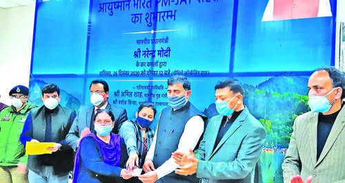 Impressive events held across Jammu Division as PM launches SEHAT scheme