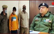 Kingpin of kidnapping case arrested by Samba Police