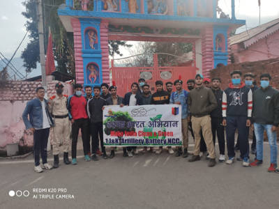 GDC Poonch celebrates Armed Forces Flag Day