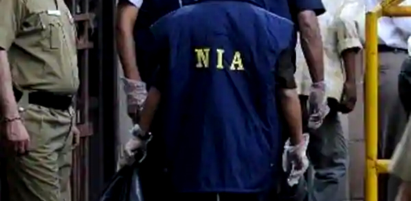 NIA takes over case related to conspiracy by LeM