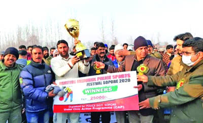 Police Martyrs Sports Festival concluded