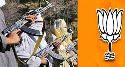 BJP asks terrorists to leave guns, pick up pen as Modi govt will take development to new heights