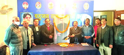 BSP pays tributes to Dr BR Ambedkar