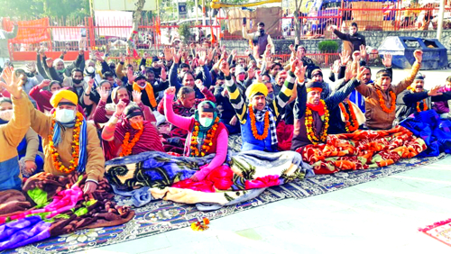 Dharmarth Trust employees' chain hunger strike continues in J&K