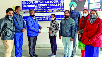GLDM Degree College organises Online Essay Writing Competition