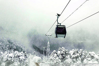 Skyview Patnitop to host 'Winter Carnival' at Sanget Valley