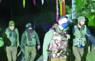 Mysterious explosion near Hiranagar, search operation launched