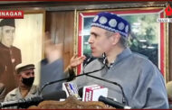 Poll results clear that people reject decision taken by Central Govt on 5th August, 2019: Omar Abdullah